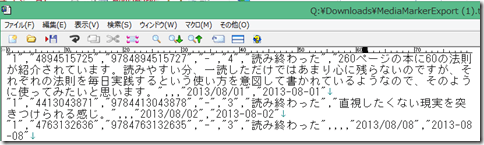 2014-11-09_11h08_12