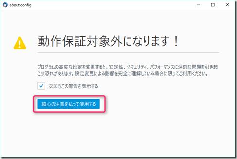 2016-04-29_07h01_40