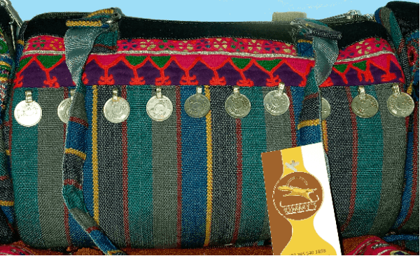 Hand Bag Emerald w Hand Embroidery and Metal Coins