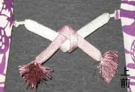 短い組みひもの羽織紐の結び方
