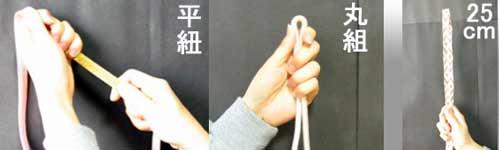 締めやすい組紐の帯締めの見分け方