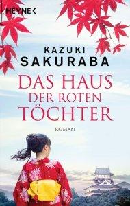 Kazuki Sakuraba, Das Haus der roten Töchter Cover