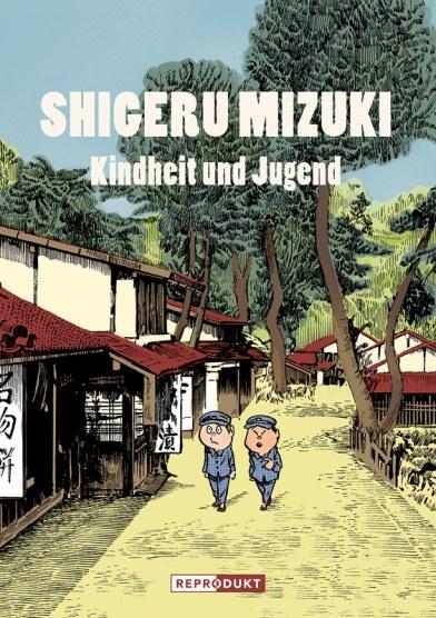 Shigeru Mizuki, Kindheit und Jugend Cover