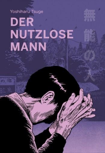 Yoshiharu Tsuge, Der nutzlose Mann Cover