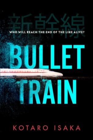 Kotaro Isaka, Bullet Train Cover