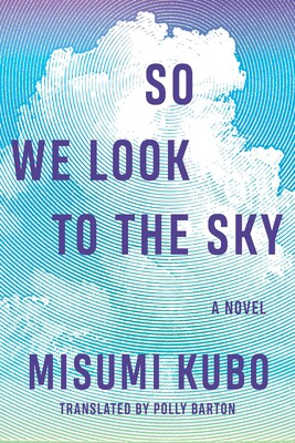 Misumi Kubo, So we look to the sky Cover