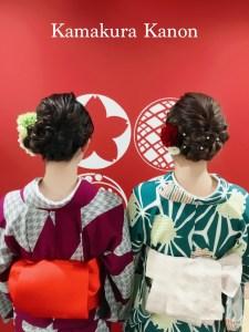 鎌倉花のん 着物レンタル ヘアセット