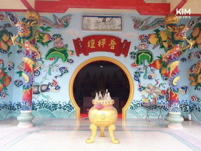 Kleurrijke Chinese tempel Guan Yin