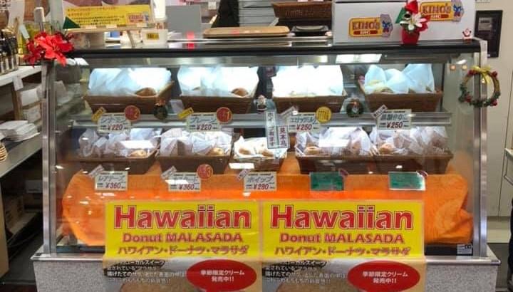熊本鶴屋百貨店ポップアップストア