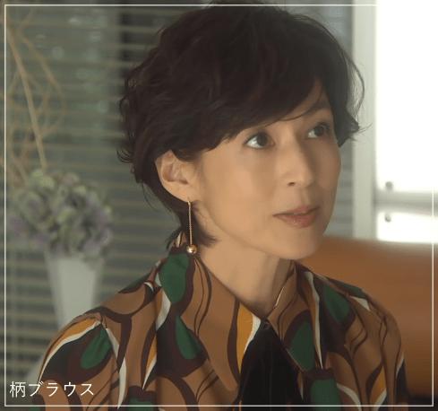 SUITS/スーツ[1話] 鈴木保奈美の衣装!ネックレスや時計はどこの?c