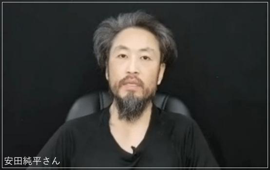 安田純平さんが人質開放!なぜ何回も行った?過去の身代金と発言!1
