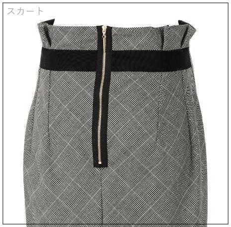 SUITS/スーツ[4話] 鈴木保奈美が着用の洋服!バッグにジュエリーも!skirt