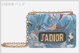 リーガルV[5話]米倉涼子のファッション!ルブタンにサンローランも!J'ADIORバッグ