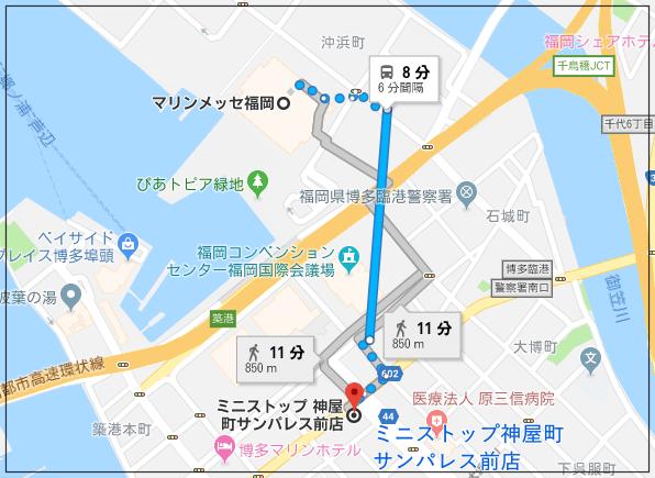 マリンメッセ福岡のコインロッカーやコンビニ!空港からのタクシー代sasi4-2