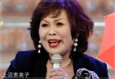 上沼恵美子M-1審査員引退!とろサーモンガチギレ!ギャロップは?uenu