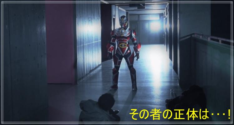 ガルムフェニックス(3年A組の正義のヒーロー)見参!柊を救う!正体は?