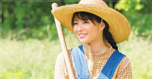 NHK朝ドラの視聴率ランキング21世紀トップ10!主人公やあらすじ!