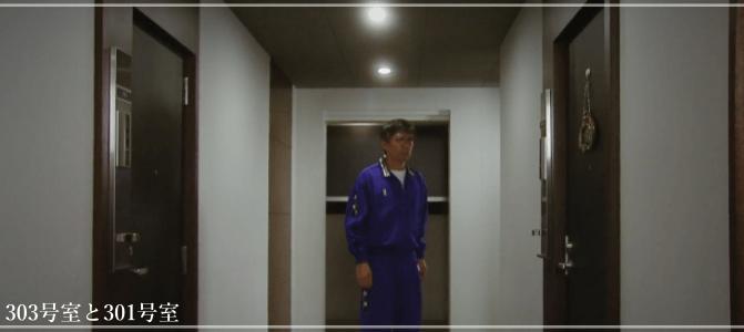 あなたの番です303号室に誰かいる? おのみきはが出入り!扉の向こうネタバレ