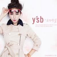 [Pict] 130215 Kim So Eun for y'sb