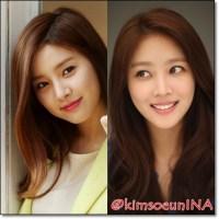 [News] 130412 Kim So Eun Di Mata Jo BoA