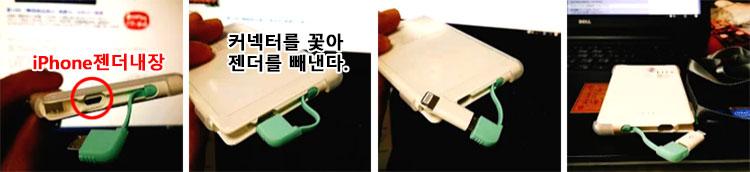mobile battery 동경 한국상품 전시상담회 도쿄국제포럼에서 개최