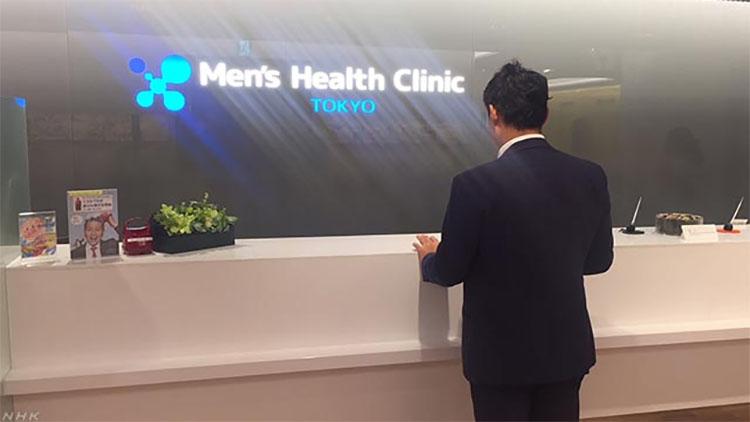 남성 건강 클리닉 결혼전 임신준비, 정자의 건강을 검진하는 남성들 증가