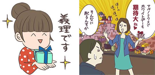 일본 의리 초콜릿 발렌타인데이 일본 의리초코 문화와 초콜릿 회사의 전면광고