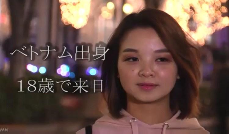 베트남여성 일본 외노자 유입 확대! 공존의 시대 베트남 여성의 생각