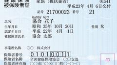 %name 일본 신연호(元号) 일왕 즉위 1개월전 4월 1일 공표