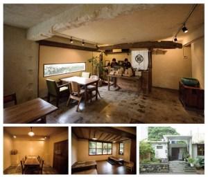 米や松倉 内装施工写真