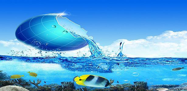 daf7d suyunu geri kazanabilen devletler ayakta kalacak