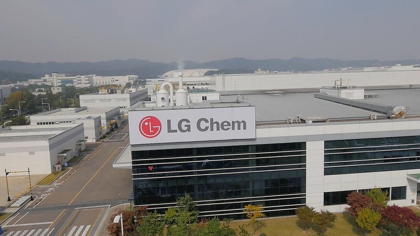 LG Chem Karbon Nanotüp Üretimini Arttırıyor