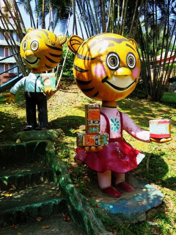 Tiger Balm Boy and Girl