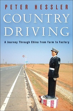 CountryDriving_cover_250x380.shkl.jpg