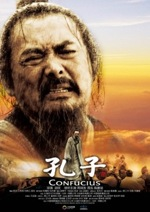 Confucius movie poster 280x396 250x354 shkl 150x212 shkl