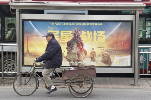 Kina film plakat gade outdoor