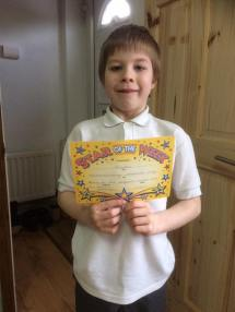 March - Tadpole is Star of the Week at school