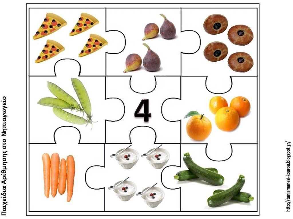 Voorschoolse Werkbladen Wiskunde 5