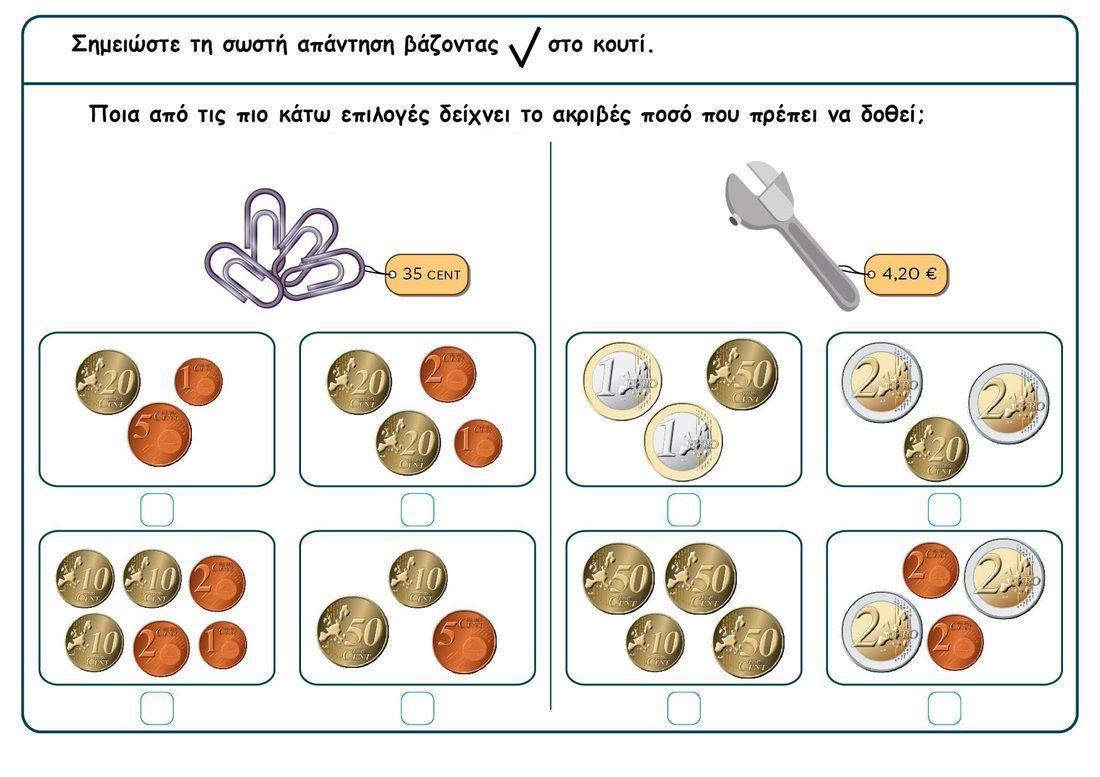 Wiskunde Werkbladen Geld 1