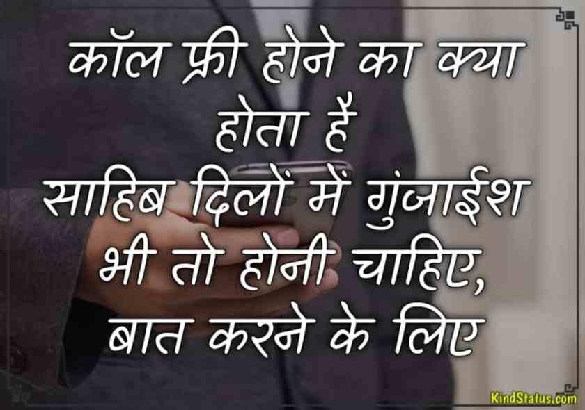 sad quotes in hindi
