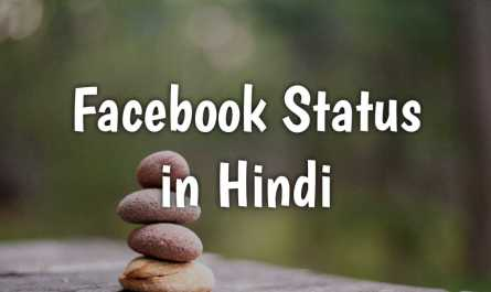 Fb status in hindi image