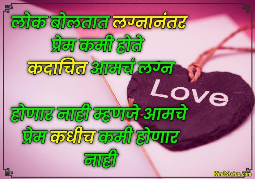 marathi status on life