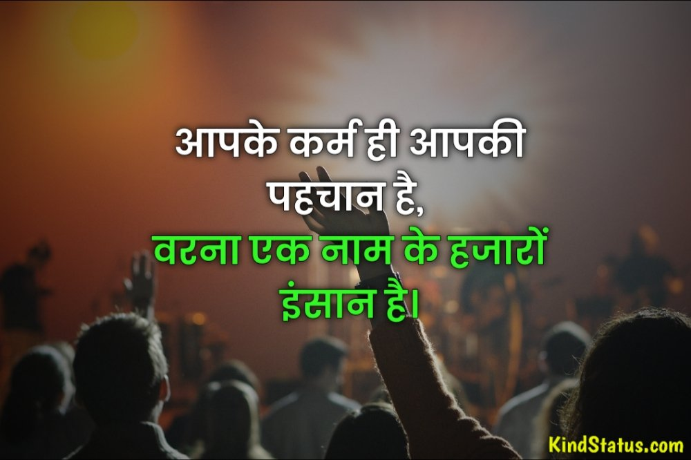 सक्सेस हिंदी स्टेटस,success status,kamyab status