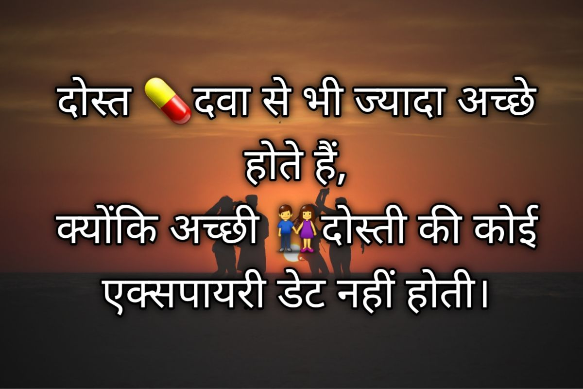 dosti shayari sad in hindi