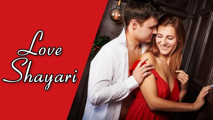 Love Shayari | Love Shayari in Hindi | Shayari on Love