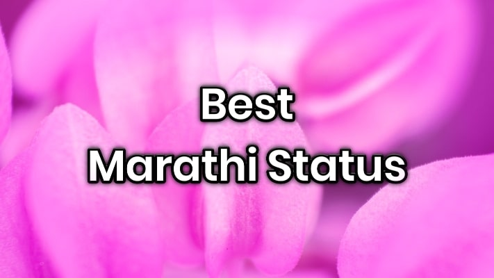 Marathi Status: Royal Attitude Marathi Status for Boys