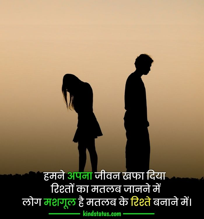 relation Quotation