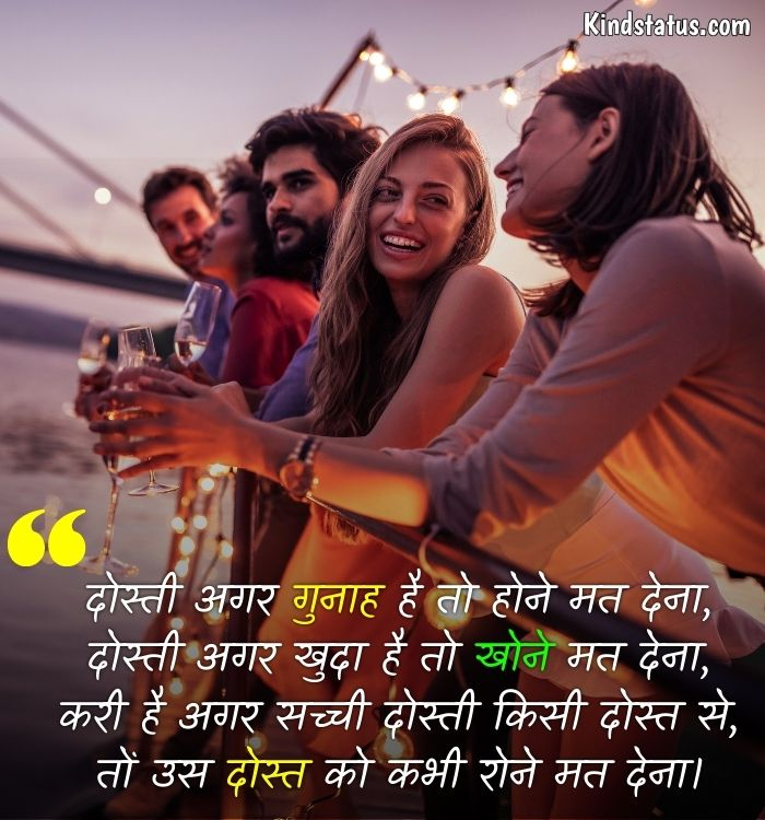 best friend two lines quote