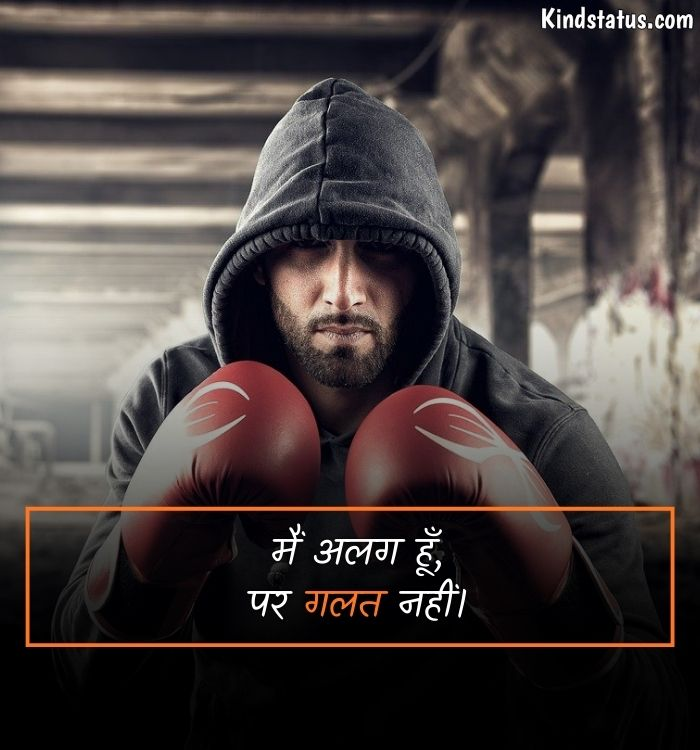 caption for boys in hindi