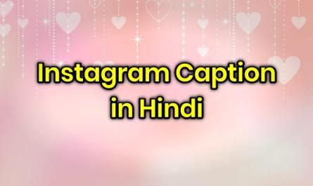 caption in hindi
